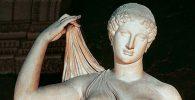 calimaco escultor